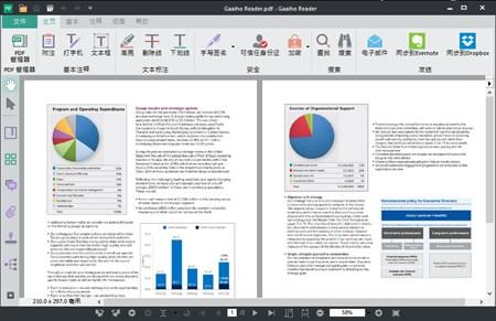 PDF文电通阅读器_3.0_32位 and 64位中文免费软件(41.01 MB)