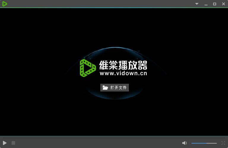 维棠播放器_0.9.1.9_32位 and 64位中文免费软件(13.79 MB)