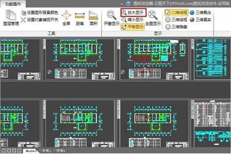 云图CADViewer+图纸浏览控件_v5_32位 and 64位中文试用软件(25.99 MB)