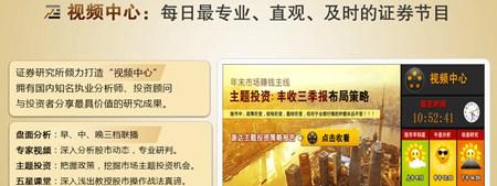 精准捕捉龙头股,全能型免费股票分析软件_7.0.2_32位 and 64位中文免费软件(22.64 MB)