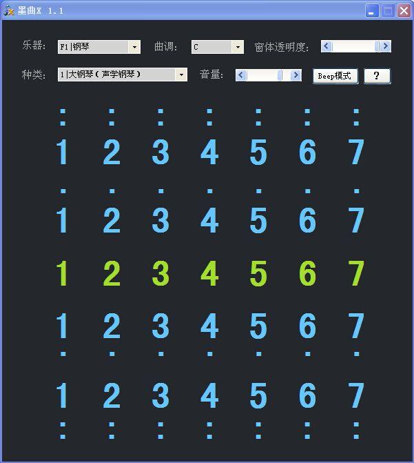 键盘钢琴_1.1_32位中文免费软件(1.52 MB)
