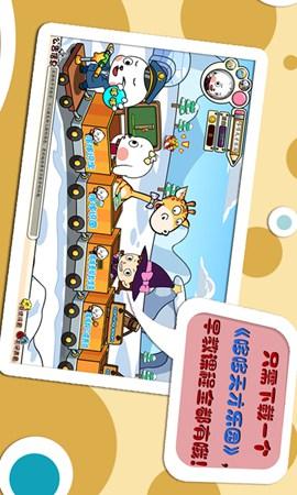 哆哆天才乐园_2.2.600_32位 and 64位中文免费软件(49.84 MB)