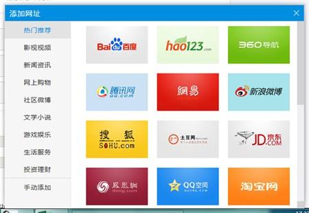 魔框_1.0.0.3_32位 and 64位中文免费软件(3.56 MB)