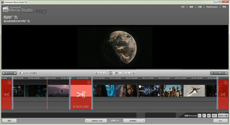 Ashampoo Movie Studio 2_2.0.9_32位 and 64位中文共享软件(292 MB)