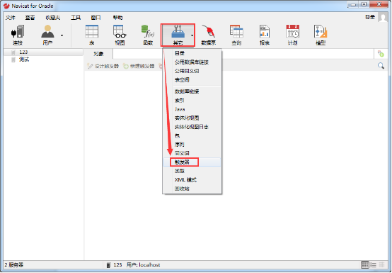 Navicat for Oracle 11(数据库管理开发工具软件)_v11.2.13 简体中文版_32位 and 64位中文免费软件(17.07 MB)