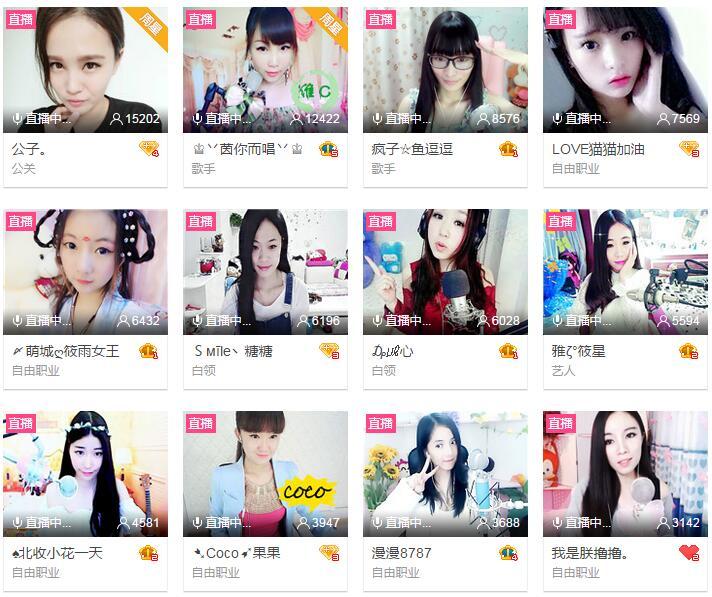 白兔TV_1.0.0.1_32位中文免费软件(1.23 MB)