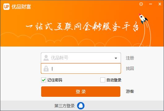 优品财富_V2.0.0_32位 and 64位中文免费软件(1.14 MB)