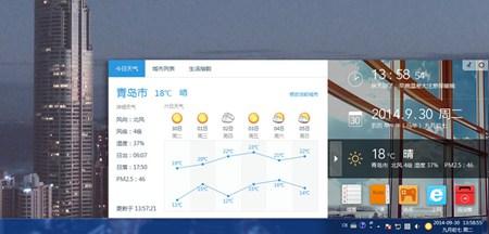 软媒时间_3.171_32位 and 64位中文免费软件(4.3 MB)