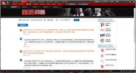 金投顾_V1.4.6_32位 and 64位中文免费软件(3.04 MB)