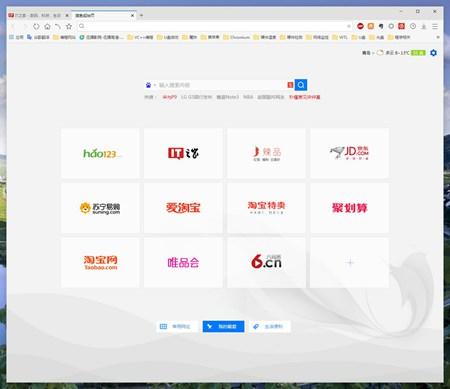 旗鱼浏览器 64位_2.0.0.3_64位中文免费软件(59.86 MB)