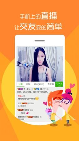 中视秀场_4.7.7_32位中文免费软件(28.18 MB)
