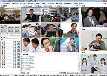 PoloMeeting视频会议软件系统_6.16_32位 and 64位中文试用软件(47.44 MB)