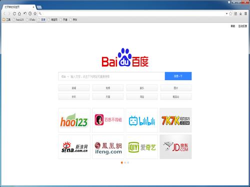 37abc浏览器_1.6.4.12_32位 and 64位中文免费软件(48.56 MB)