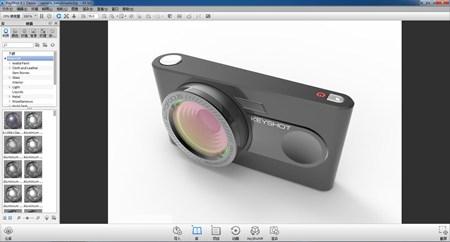 KeyShot实时3D渲染软件(32位)_v6.2.85_32位中文免费软件(504.96 MB)