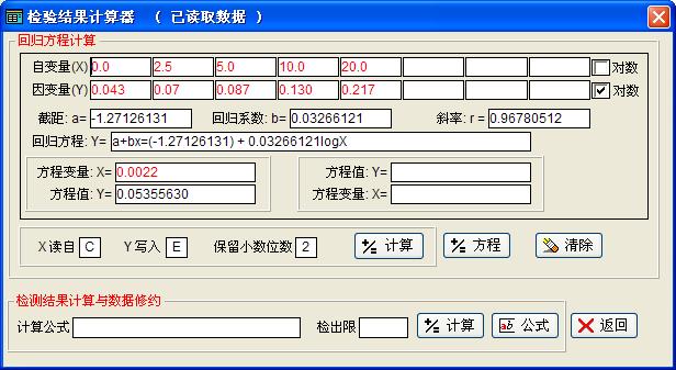 锋星实验室检验信息管理系统_6.6.88_32位中文免费软件(21.89 MB)