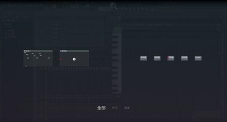 FL Studio水果编曲软件_12.4.2.33_32位 and 64位中文共享软件(669.69 MB)