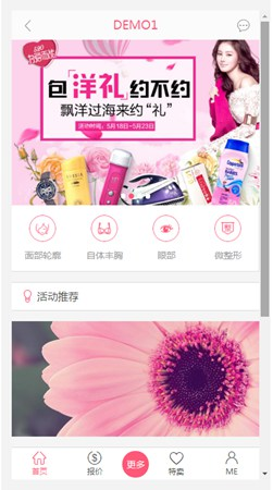 YTF-DM 1.0 [ 源码 ]_YTF-DM 1.0_32位中文免费软件(5.12 MB)