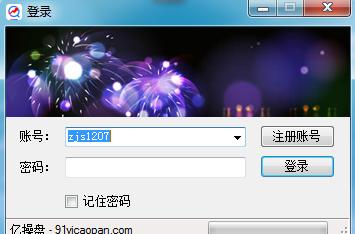亿操盘_6.0_32位 and 64位中文免费软件(2.05 MB)