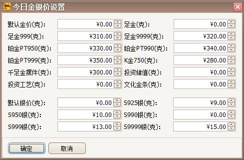 蓝格珠宝管理系统_2016.07.20_32位 and 64位中文免费软件(34.35 MB)