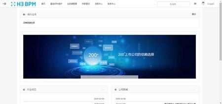 BPM_9.2_64位中文免费软件(71.66 MB)