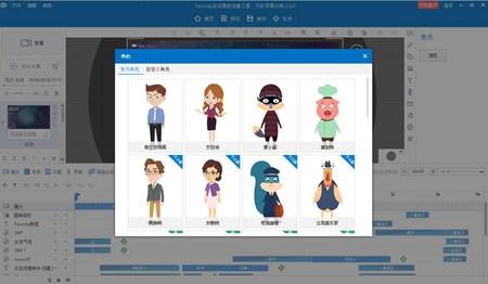 万彩录屏大师_V2.3.6_32位 and 64位中文免费软件(270 MB)