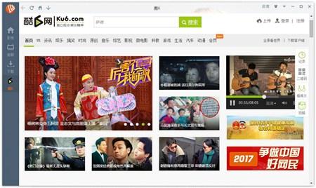 酷6视频下载软件(ViDown)_2.1.3.3_32位 and 64位中文免费软件(39.1 MB)