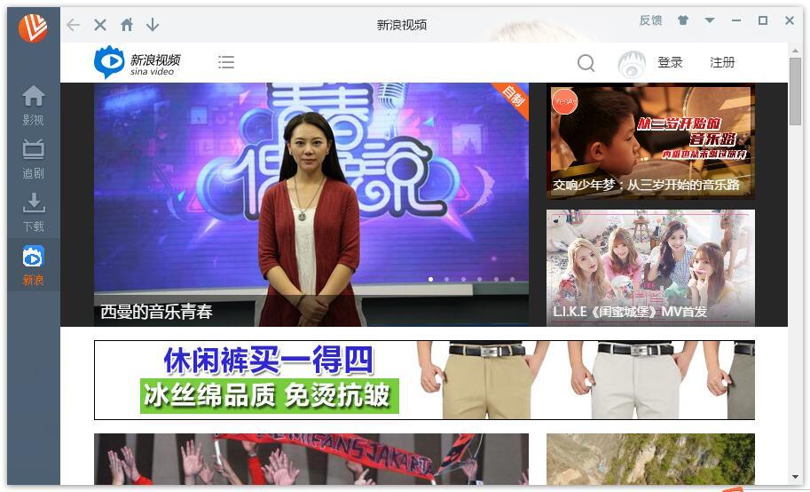 新浪视频下载软件(ViDown)专版_2.1.3.3_32位 and 64位中文免费软件(39 MB)