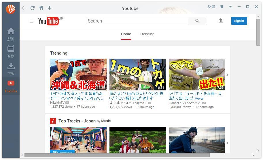 youtube视频下载软件(ViDown)专版_2.1.3.3_32位 and 64位中文免费软件(39 MB)