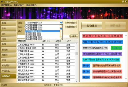 客户端_18_32位 and 64位中文免费软件(1.47 MB)