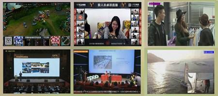 ETVBOOK|网播客 视频直播软件_2.3.0_32位 and 64位中文免费软件(79.03 MB)