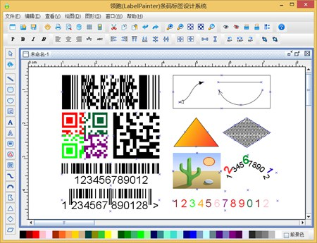 中琅领跑标签条码打印软件_5.3.9_32位 and 64位中文试用软件(89.29 MB)