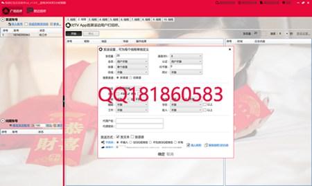 电视红包交友助手_1.0.1_32位中文免费软件(5.15 MB)