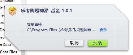 基金从业资格考试真题-真题及答案-真题下载-历年真题_pc2017_32位 and 64位中文免费软件(2.16 MB)