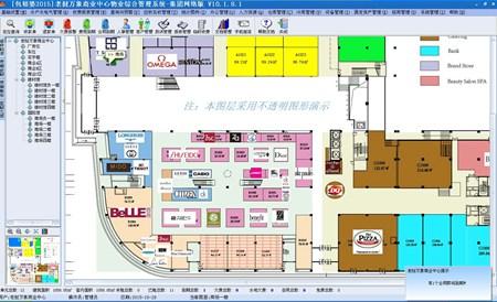 批发市场管理系统(包租婆)_V10.200_32位中文免费软件(21.89 MB)