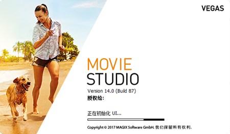 Movie Studio 14(视频制作软件)简体中文版_14.0.0.87_64位中文免费软件(363.81 MB)