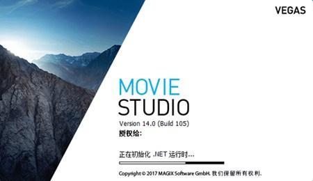 Movie Studio 14 Platinum(视频制作软件)简体中文版_14.0.0.105_64位中文免费软件(490.31 MB)
