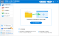 CAD转JPG转换器_V2.0.0.0_32位中文免费软件(1.18 MB)
