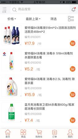 美迪易订通_4.1.0.0_32位 and 64位中文免费软件(113.07 MB)