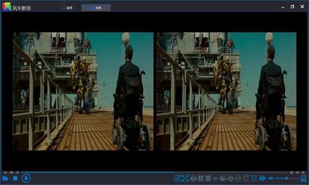 风车影音VR播放器_v1.0_64位中文免费软件(137 MB)