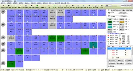 金朗酒店管理系统_V8.0_32位 and 64位中文免费软件(118 MB)