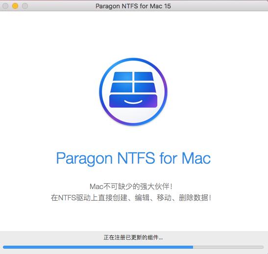 NTFS For Mac(mac读写NTFS磁盘工具)_v15.0.911简体中文版_32位 and 64位中文免费软件(21.71 MB)