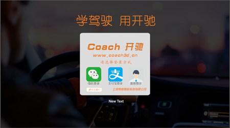 开驰_V1.0_32位 and 64位中文免费软件(723 MB)