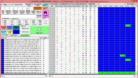 国风六合一极限公式精算师_Build 20171018_32位 and 64位中文免费软件(29.46 MB)