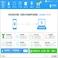 奇兔刷机_V7.10.1.0_32位 and 64位中文免费软件(20.54 MB)