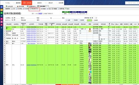 飞扬动力广告公司管理软件(单机版)_2.6.0.607_32位 and 64位中文共享软件(54.82 MB)