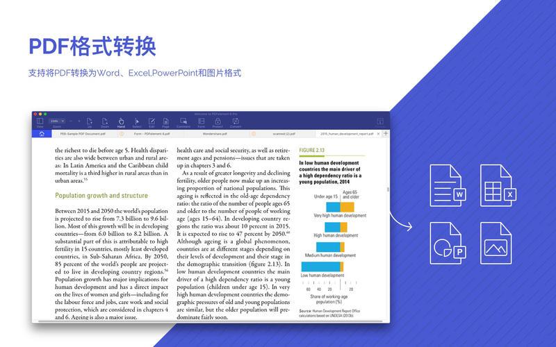 PDFelement Windows 专业版_V6.3.3_32位 and 64位中文试用软件(5.24 MB)