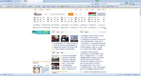 里讯浏览器_2.0.00_32位 and 64位中文免费软件(139 MB)