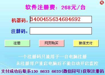 屏幕键盘记录精灵旗舰版_2017_32位中文免费软件(10.24 MB)