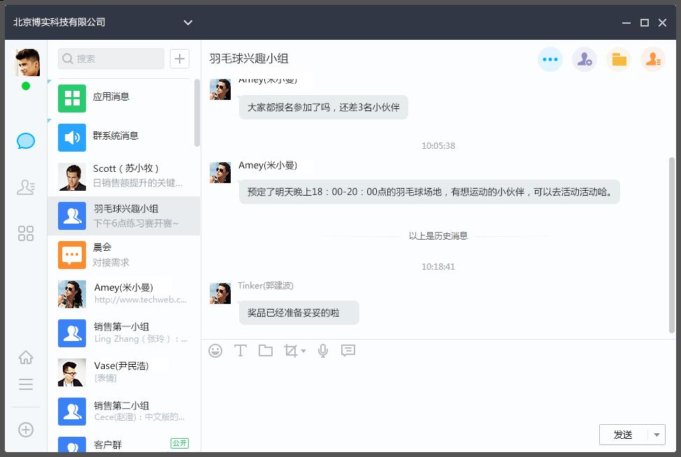 今目标 for Windows 10.0.0_10.0.0.228_32位 and 64位中文免费软件(55.53 MB)