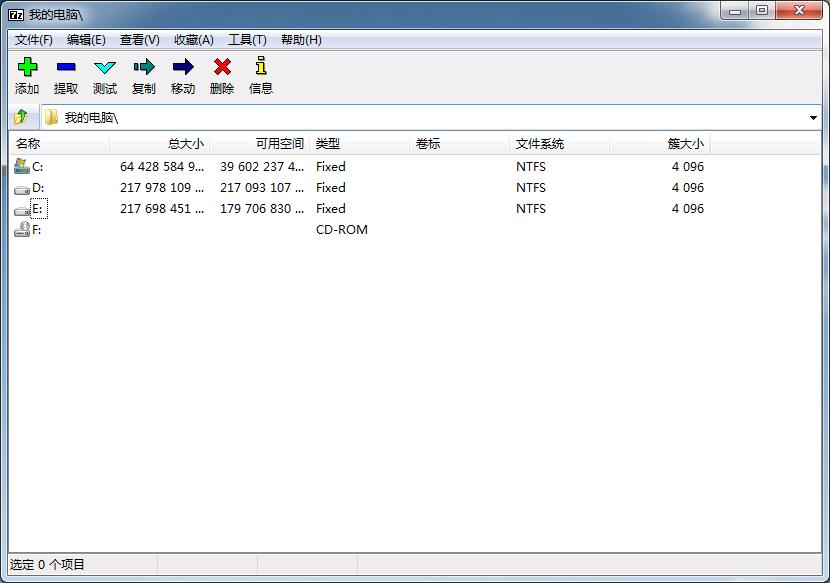 7-Zip(for64)_9.34.0.0_32位中文免费软件(1.4 MB)
